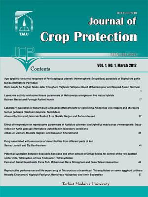 سامانه نشریات دانشگاه تربیت مدرس - Journal of Crop Protection
